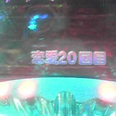 20091228_657762